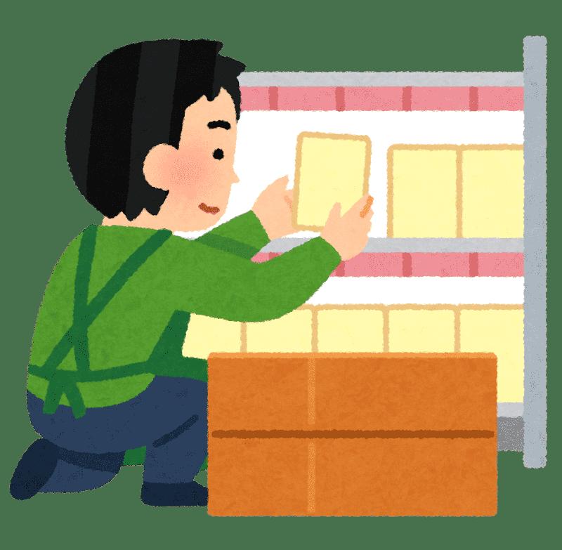 陳列のイラスト(男性)