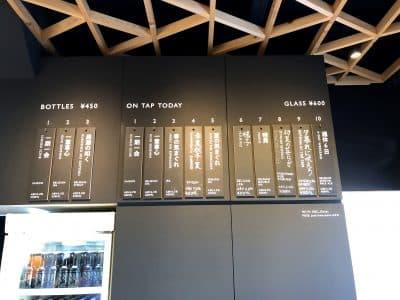 京都醸造タップルーム 2018/07/22
