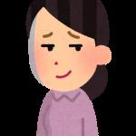 ニヒルな笑いのイラスト(女性)