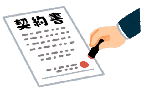 契約書のイラスト(印鑑)