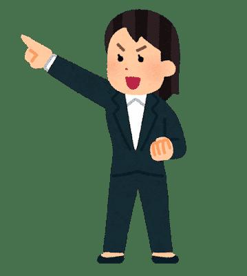 目標を定めた人のイラスト(女性会社員)