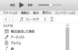 iTunes with Iphone