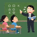 教えるのが下手な先生のイラスト(男性)