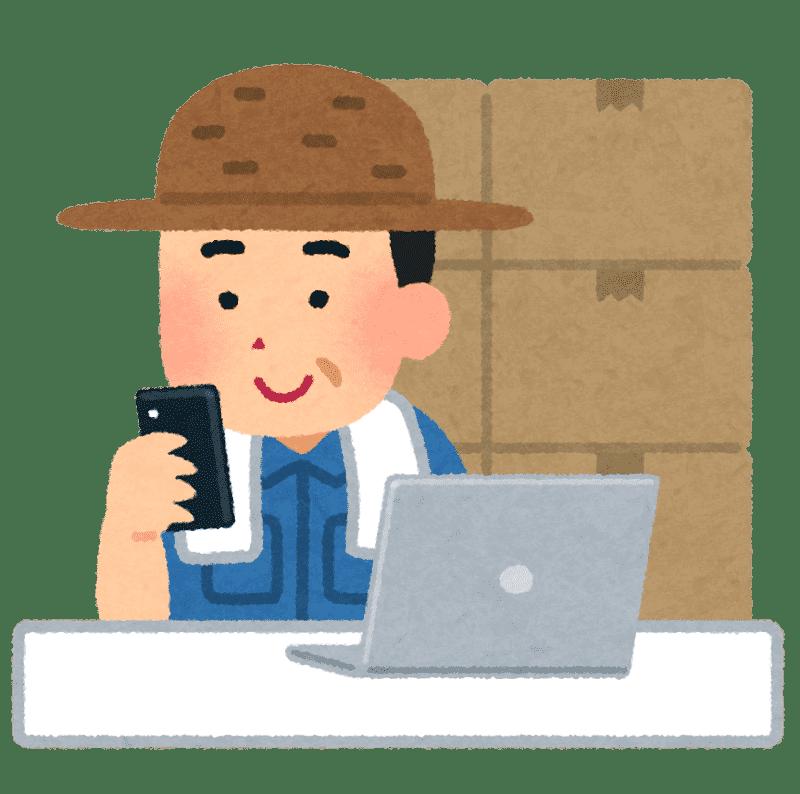 パソコンを使う農家の男性のイラスト