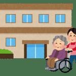 介護施設のイラスト