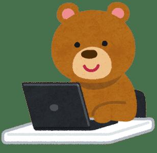 コンピューターを使う熊のキャラクター