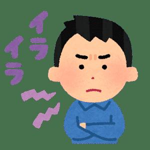 いろいろな文字付きの表情のイラスト(男性)