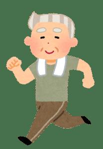 ジョギングをする おじいさんのイラスト