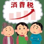 消費税のイラスト「増税に困る人々」