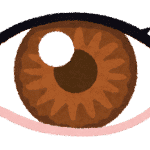 いろいろな色の目のイラスト