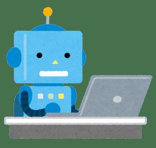 コンピューターを使うロボットのイラスト