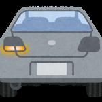 いろいろなテールランプとウインカーのイラスト(車)