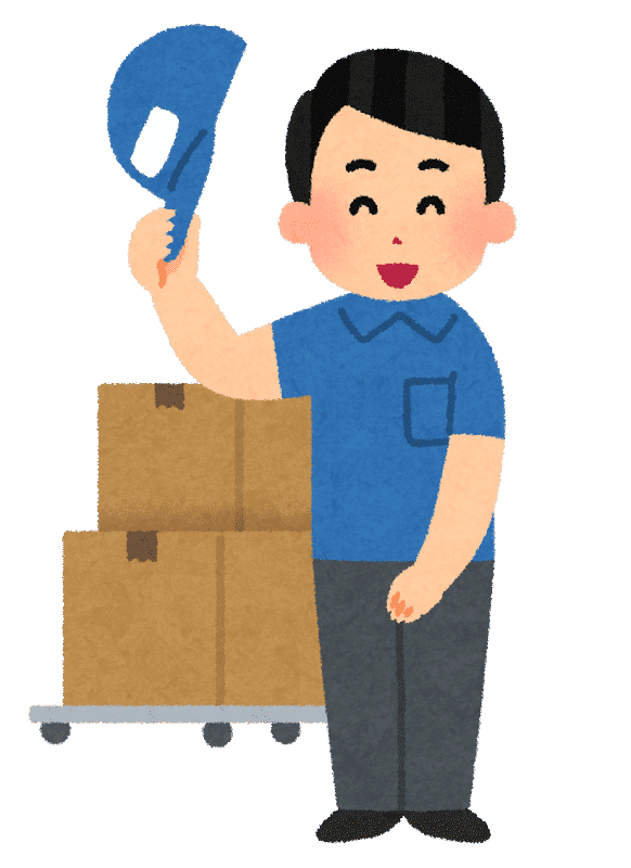 お辞儀をしている業者のイラスト(荷物あり)