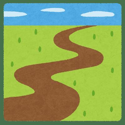 曲がりくねった道のイラスト