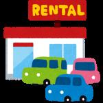 レンタカーの店舗のイラスト
