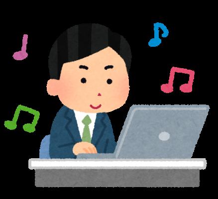 音楽を聴きながら仕事をする人のイラスト(男性)