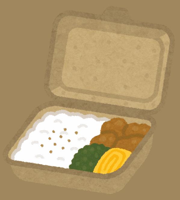 パルプモールドのイラスト(お弁当)