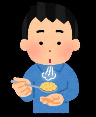 熱いご飯を冷ます人のイラスト(男性)