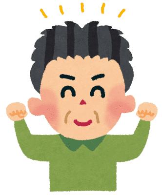 中年男性のイラスト「髪がふさふさ」