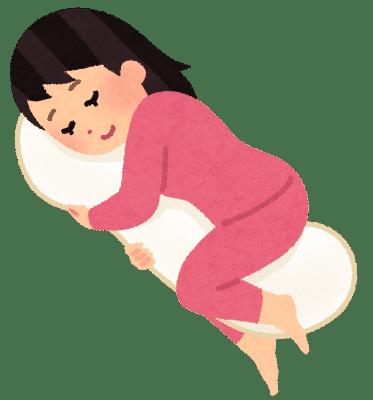 抱き枕を抱いて寝る人のイラスト