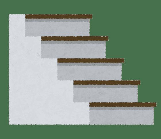 階段のイラスト