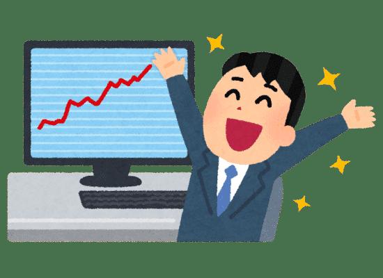 株のイラスト「喜ぶトレーダー」