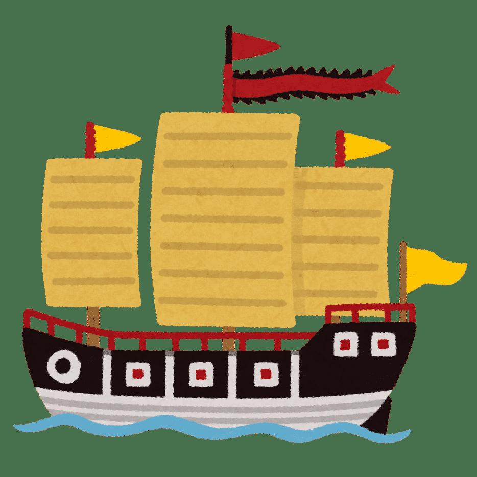 唐船のイラスト