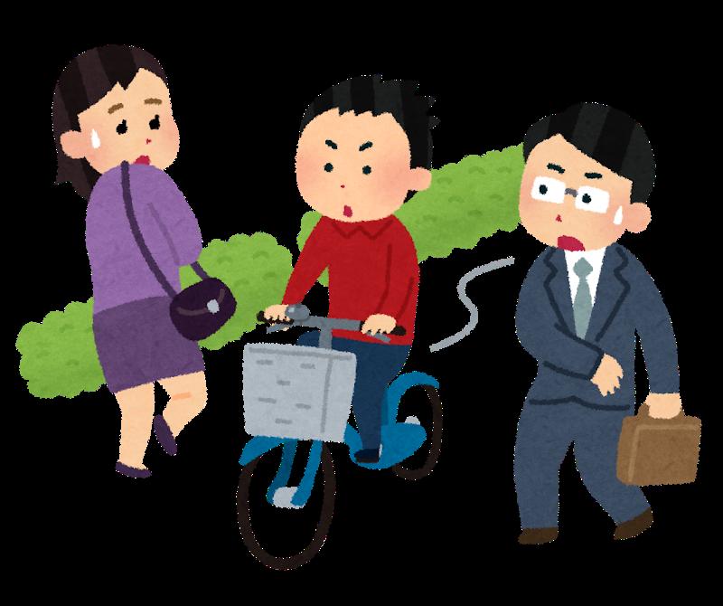 歩道を走る自転車のイラスト