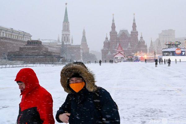 ロシア Russia