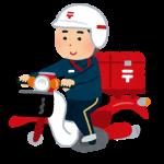 バイクに乗った郵便配達員のイラスト(男性)