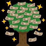金のなる木のイラスト
