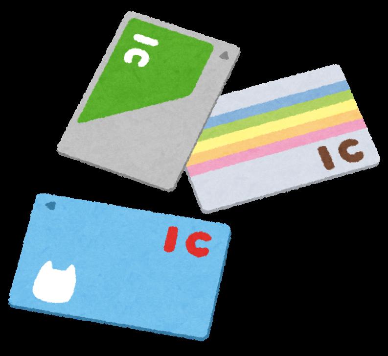 ICカードのイラスト