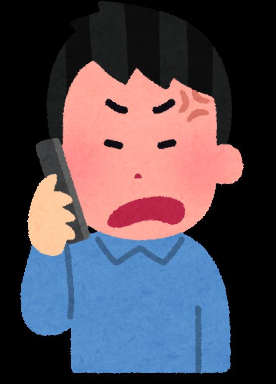いろいろな表情の電話をする人のイラスト(男性)