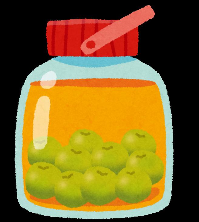 梅酒のイラスト「手作り瓶詰め梅酒」